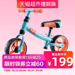 KUB 可优比 儿童平衡车