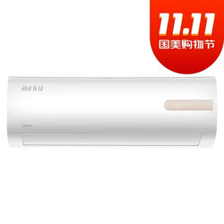 Midea 美的 极光先锋 KFR-35GW/MHAB1 1.5匹 变频 壁挂式空调