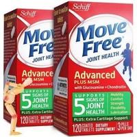 Move Free益节氨糖MSM缓痛 绿瓶*2 *2件