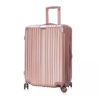 TGURU旅行大师行李箱女26寸24寸拉杆箱28寸拉链箱登机箱20寸旅行箱密码皮箱子