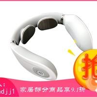 SKG多功能振动脉冲颈部按摩仪4098低频按摩仪语音版时尚款