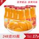 楚恋 黄桃罐头 5瓶装 1240g 17.9元