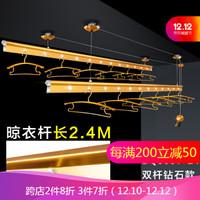 宝优妮 晾衣架升降手摇不带衣架 DQ9001-24双杆钻石 喷砂氧化金2.4M *3件