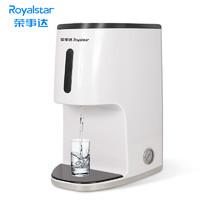 Royalstar 荣事达 RSD-RO50 RO反渗透饮水机