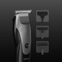 小米有品理发器电推剪充电式电推子成人T型剃发家用电动剃头刀