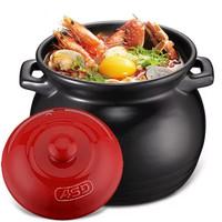 爱仕达(ASD)砂锅 煲汤 陶瓷煲汤砂锅3.5L