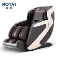 荣泰按摩椅RT6812家用全身多功能蓝牙音乐功能揉捏按摩足底刮痧智能太空舱零重力老人全自动电动按摩沙发