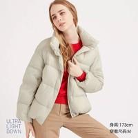 UNIQLO 优衣库 421618 女装 高级轻型羽绒茧形茄克