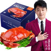 Sinoon Union 星农联合 英国面包蟹熟冻进口黄金蟹 1000-800g大螃蟹 *2件
