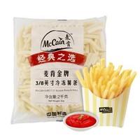 McCain 麦肯 金牌系列 臻选3/8粗 冷冻薯条 2kg