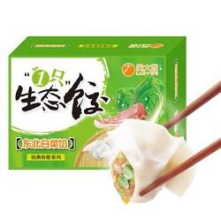 吴大嫂 东北水饺 猪肉白菜 1.2kg 60只 早餐饺子 馄饨蒸饺 方便菜 家庭量贩 *5件