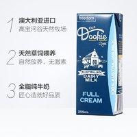 澳洲进口天猫超市全脂牛奶澳杜克200ml*24盒整箱原装纯牛奶 *2件