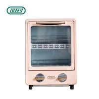 Toffy TS1 电 烤箱 日本 网红复古双层烤箱家用多功能烘焙小型9L迷你全自动小烤箱小家电一体控温