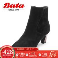 BATA 拔佳 AJC41DD9 女士高跟短靴