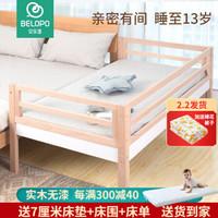 贝乐堡  榉木婴儿床
