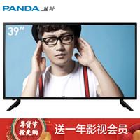 熊猫 PANDA 39F6A 39英寸全高清64位智能Wifi影视会员网络液晶平板电视 *2件