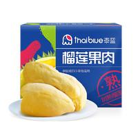 淘乡甜 泰蓝金枕榴莲肉 300g×3盒