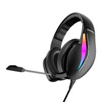 达尔优(dareu) EH726经典版 耳机  虚拟7.1声道