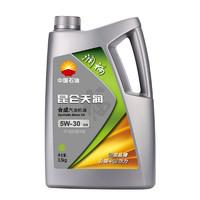 中国石油 昆仑润滑油 昆仑天润 润福 5W-30 SN级 汽油机油 合成机油 3.5kg 4L *3件