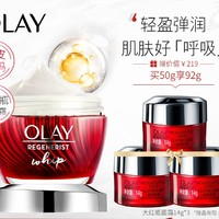 OLAY 玉兰油 新生塑颜空气感凝霜(50g+大红瓶14g*3) *4件
