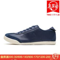 le coq sportif 乐卡克 CMT-183409 男士休闲板鞋