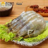 京东年货海鲜、限地区 : Seamix 禧美海产 厄瓜多尔白虾 1.8kg 90-108只