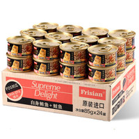 富力鲜 猫罐头 白身鲔鱼金罐 85g*24罐