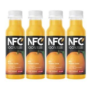 限地区 : 农夫山泉 NFC果汁(冷藏型)100%鲜榨橙汁 300ml*4瓶 *8件