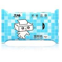 植护 湿厕纸 40片*2包