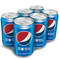 百事可乐 Pepsi 碳酸饮料 330ml*6听