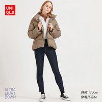 UNIQLO 优衣库 421618 女士轻型羽绒茧形茄克