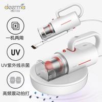 德尔玛(Deerma)DEM-CM1300紫外线除螨仪除螨机 手持吸尘器家用