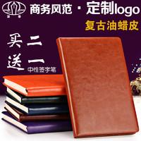 深泰 A5创意商务笔记本