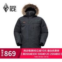 黑冰F8521男款 冬季活帽毛领羽绒服 700蓬中长款鹅绒工装羽绒服 黑色 L
