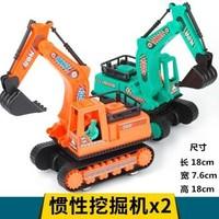 儿童玩具大号玩具车工程车大号2只惯性挖掘机