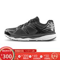 必迈bmai Mile 42K男子马拉松专业长跑鞋  男士网面透气稳定支持舒适大底子慢跑鞋休闲鞋运动 基础黑 44