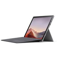 Microsoft 微软 Surface Pro 7 二合一平板电脑笔记本 12.3英寸 i5-1035G4 8GB 128GB 亮铂金