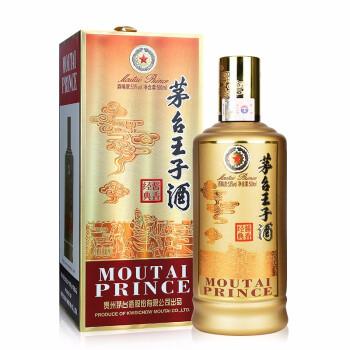 MOUTAI 茅台 王子酒 酱香经典 53度 酱香型白酒