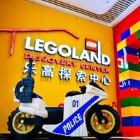 4000㎡超级室内游乐园!北京乐高探索中心门票
