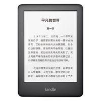 Amazon 亚马逊 Kindle 青春版 电子书阅读器 4GB 皮套套装