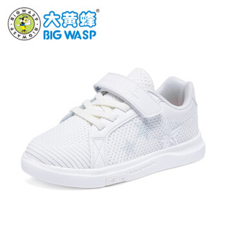 大黄蜂童鞋 网面儿童白色板鞋男女童春季2019新款小学生幼儿园小白鞋运动鞋 *3件