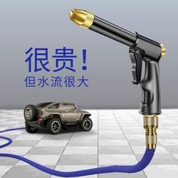 汽车高压洗车水枪工具伸缩水管软管喷头套装家用接自来水泵冲神器