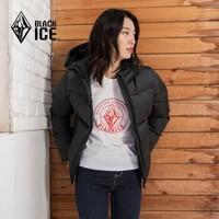 BLACK ICE 黑冰 F8956 女士休闲连帽羽绒服 *2件