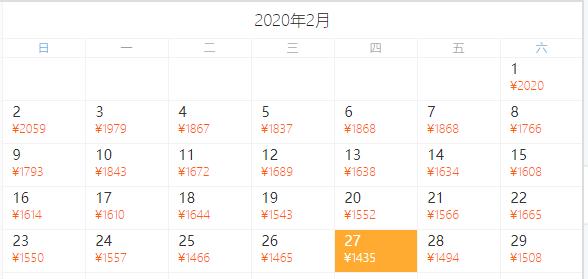 全国多地-成都+重庆7天6晚自由行
