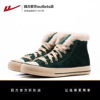 回力outlets2019新款冬季保暖鞋子潮百搭板鞋高帮加绒帆布鞋女鞋M