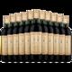 美森堡金冠干红葡萄酒 法国进口14度AOP级 整箱共12支 +凑单品 289元(需用券)