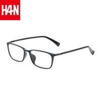 HAN HD49152 TR 板材光学眼镜架 +1.56非球面树脂镜片