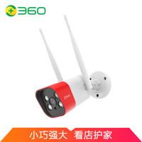 360 AW2L 户外智能防水摄像机 白红色