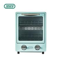 Toffy TS1 电烤箱 日本 网红复古双层烤箱家用多功能烘焙小型9L迷你全自动小烤箱 电烤箱一体控温