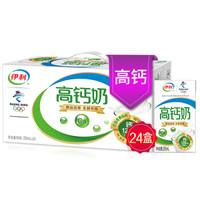 yili 伊利 高钙全脂牛奶250ml*24盒 礼盒装 *5件